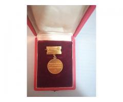 Vând medalie mai exact premiul de stat al republicii populare romane
